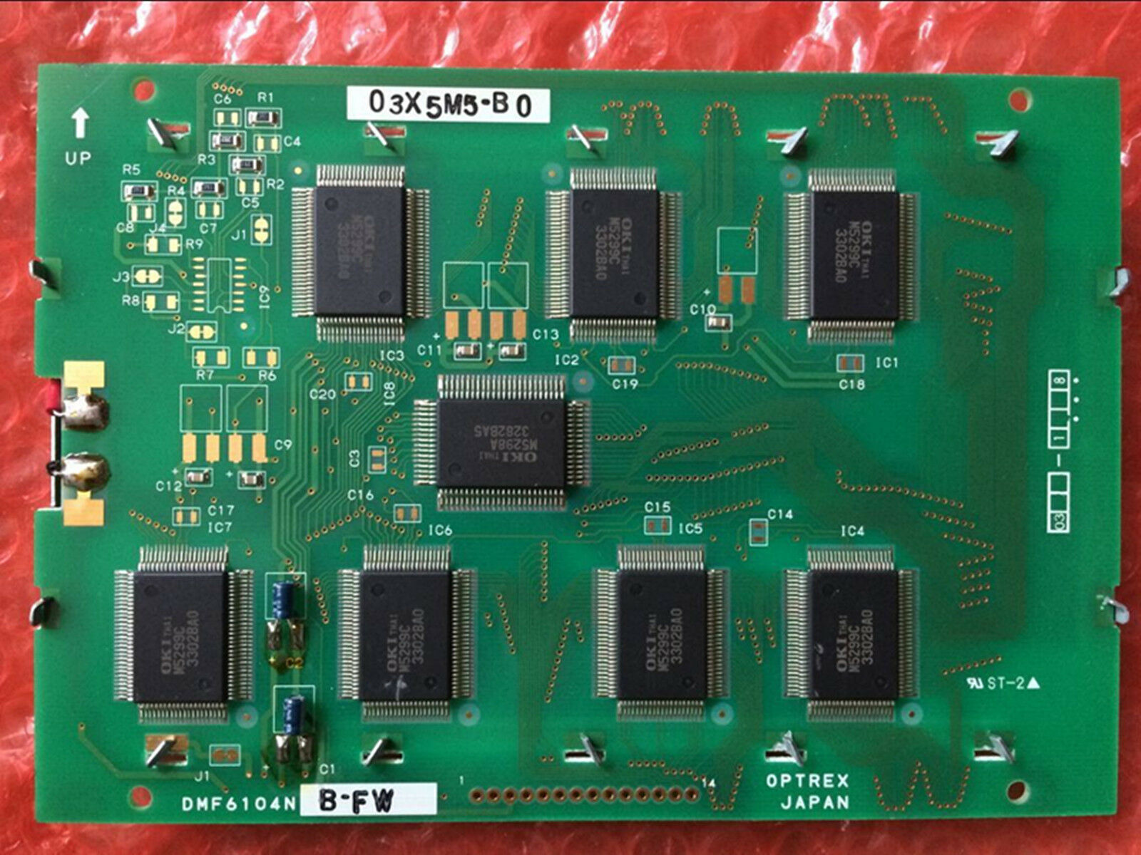 1PC Display DMF6104N 5.3 inch 256*128 STN-LCD Panel for OPTREX