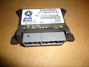 2005-JEEP-GRAND-CHEROKEE-FRONT-RIGHT-PASSENGER-DOOR-MIRROR-MEMORY-SEAT-MODULE