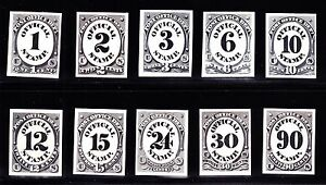 US O47P4-O56P4 Post Office Department Official Card Proofs complete VF-XF (-004)
