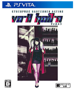PS VITA VA-11 Hall-A VALL HALLA  PlayStation VITA Japan USED