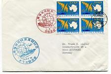 1966 Jare VII Ship Japan Polar Antarctic Cover