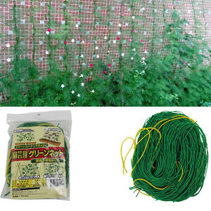 Plant Garden Bird Netting Trellis Net Plant Fruit Tree Protect