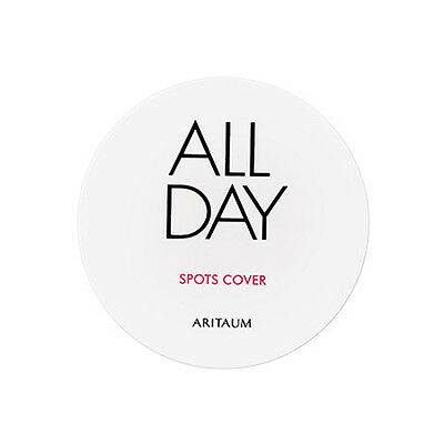 [ARITAUM] All day Spots Cover 25g