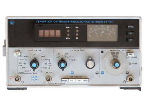 1MHz-512MHz G4-151 Signal Generator analog of Noisecom General Radio HP