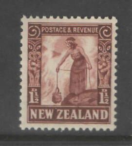New-Zealand-1935-1-1-2d-Maori-Pictorial-OG-VF-UMM-MNH