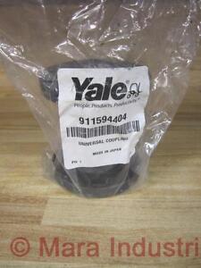 Yale-911594404-Universal-Coupling