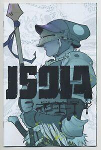 ISOLA-7-IMAGE-comics-NM-2019-Fletcher-Kerschl