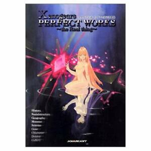 Xenogears-PERFECT-WORKS-the-Real-thing