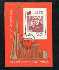 USSR, Russia stamp 1973, Sc3709 Expo '70  Souvenir Sheet CTO