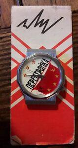 Russische-Uhr-Perestroika-USSR-1990-1991-Sammlerobjekt-Raritaet-ohne-Armband
