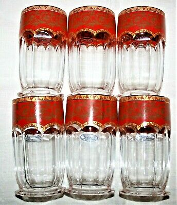 WASHINGTON SOUVENIR GLASS Gold and Turquoise Tumbler Free Shipping