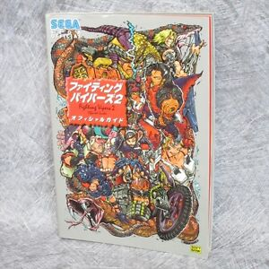 Details about FIGHTING VIPERS 2 Official Guide Book Sega Saturn SB0x