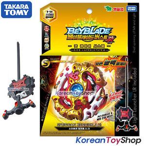BeyBlade-Burst-B-100-SPRIGGAN-REQUIEM-O-Zt-w-Launcher-Takara-Tomy-Original