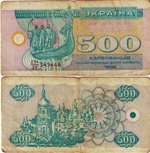Ukraine 500 Karbovanets Coupon Banknote 1992 Ukrainian First Money Collectible