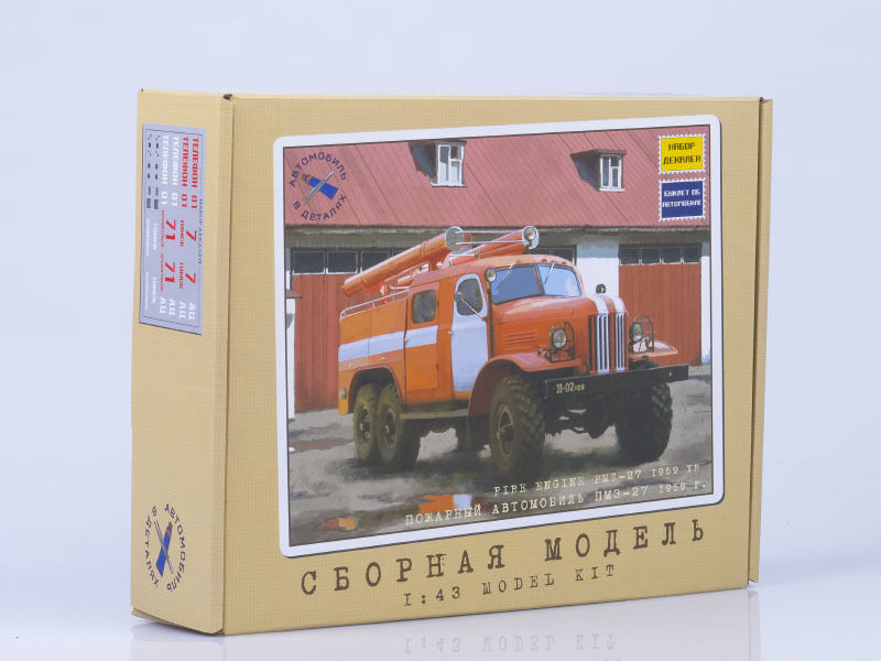 ZIL 157K 157K 157K PMZ-27 URSS camión de bomberos 1959 1 43 este cuadro Modelos 1067KIT 30ba12