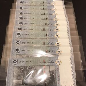 RM 50 500K To Get ** RADAR SET 10 PIECES RARE / UNC