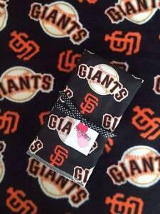 Fleece Blanket Amp Burp Cloth Made With San Francisco Giants