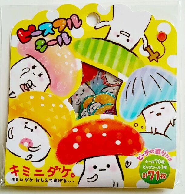 Mind Wave Kawaii Stickers Sack 71 sticker flakes stationery planners Mushrooms