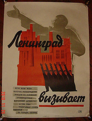 SOVIET LENIN POSTER USSR Russian BIG 21x28in POLITICAL COMMUNIST PROPAGANDA 1968