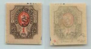 Armenia 🇦🇲 1920 SC 157 mint handstamped type F or G  black inverted . f7335