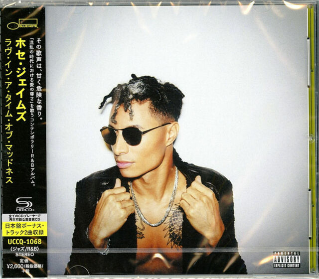 JOSE JAMES-LOVE IN A TIME OF MADNESS-JAPAN SHM-CD BONUS TRACK F83