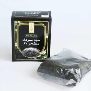 200gHemani-Nigella-Sativa-Noir-Cumin-Seeds-Poudre-WholeKalonji100-Naturalhealth