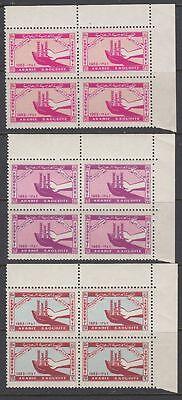 st1304 GroßZüGig Saudi Arabia 1963 ** Mi.139/41 Bl/4 Ernährung Hunger Hände Hands Eine VollstäNdige Palette Von Spezifikationen
