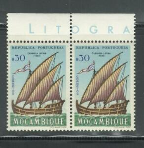 Portugal-Mozambique-1963-Ships-block-of-2-30c-MNH-OG