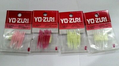 Tails of Swallow Worm Cut Vinyl Bait Yo-zuri Various Colours Silicone Trolling