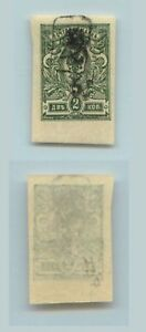 Armenia-1919-SC-237-mint-imperf-d2942