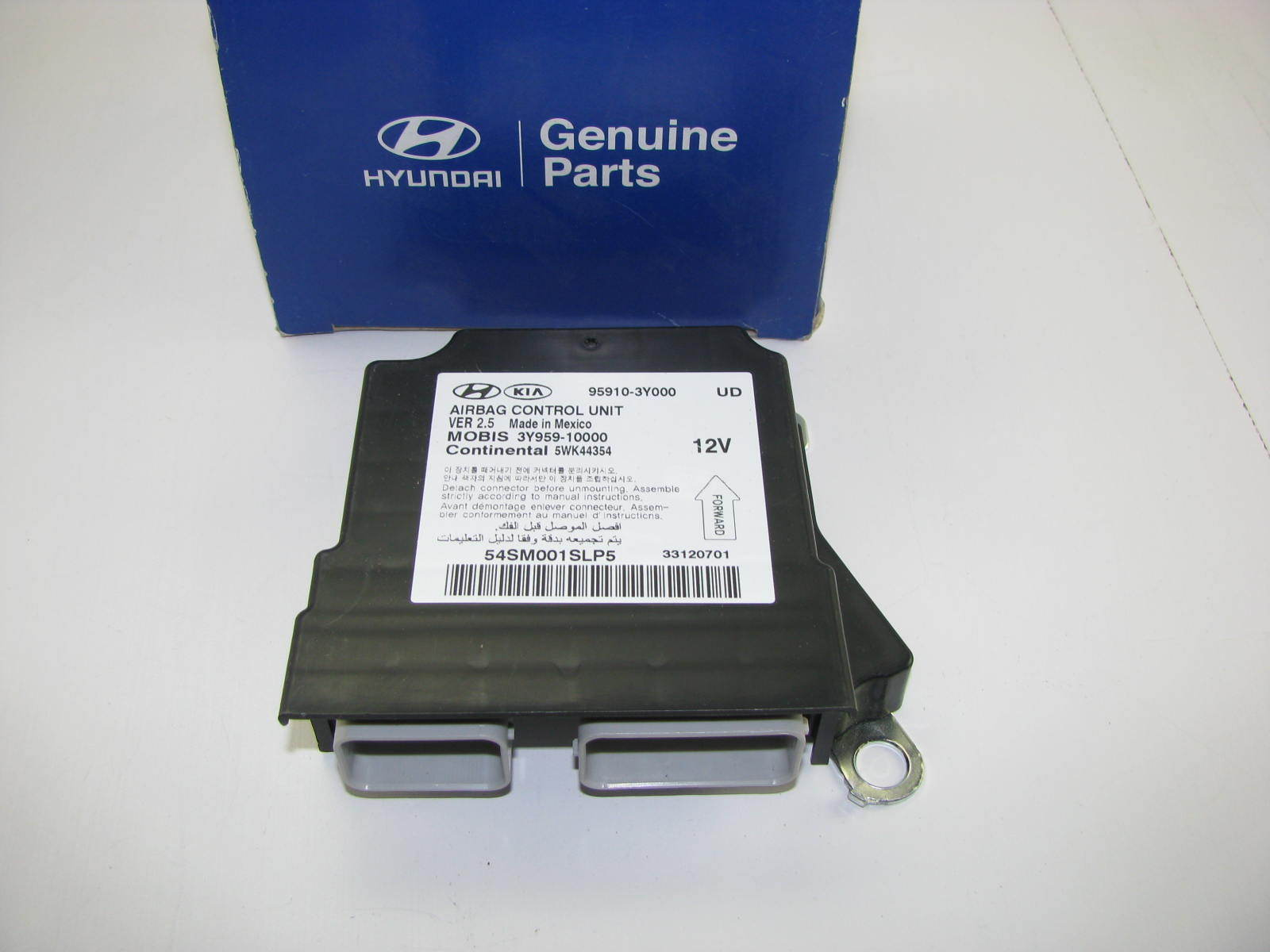 Hyundai Elantra: SRS Control Module (SRSCM). Description and Operation