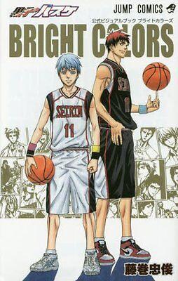 Kuroko no Basuke Official Visual Book -BRIGHT COLORS- / kuroko's basketball
