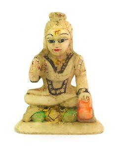 Mano Intagliato Marmo Indiano Lord Shiva Statua Vintage Look Chapel Soprammobile