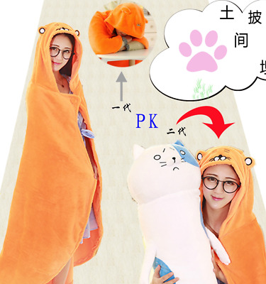 Umaru-chan Cosplay Cloak Hoodies Flannel Coat Daily Blanket Quilt Anime Himouto