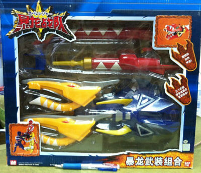 Power Rangers Dino Thunder DX Ankylozord Drill Shield Weapon for Megazord