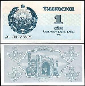 1  SUM  1992 UZBEKISTAN P 61 LOT 2 PCS   Uncirculated Banknotes