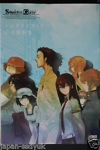 JAPAN Steins;Gate Official Shiryoushuu (Art book)