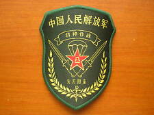 07's series China PLA Army Sharp Knife 4th Company Airborne Special Forces Patch