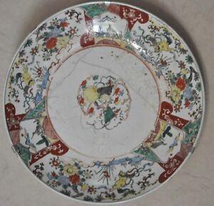 JAPON-Grand-plat-porcealine-du-debut-19eme