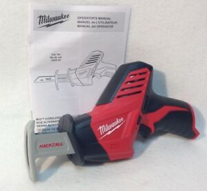 Milwaukee-2420-20-New-M12-12V-Cordless-Li-Ion-Reciprocating-Saw-Hackzall-BT