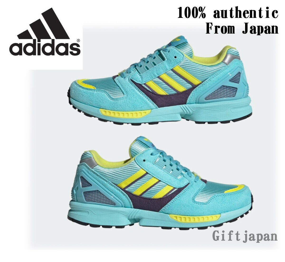 ADIDAS 4.5 US NEW EG8784 Gelb SHOCK AQUA LIGHT AQUA CLEAR