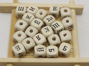 """3//8/""""x3//8/"""" 200 Natural Mixed Alphabet// Letter Cube Wood Beads 10x10mm"""