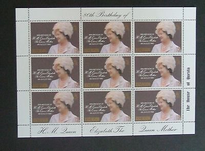British Colonies & Territories Stamps Ascension 1980 Queen Mother 80th Birthday Sheetlet Mnh Um Unmounted Mint Neither Too Hard Nor Too Soft