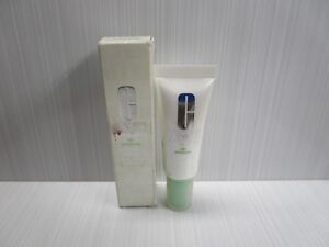 CLINIQUE-ACTIVE-WHITE-LAB-SOLUTIONS-EYE-MOISTURE-5-OZ-BOXED-SEE-DETAILS