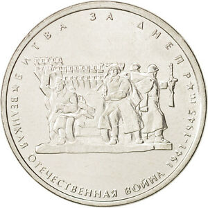 98580-Russia-5-Roubles-2014-Nickel-plated-steel