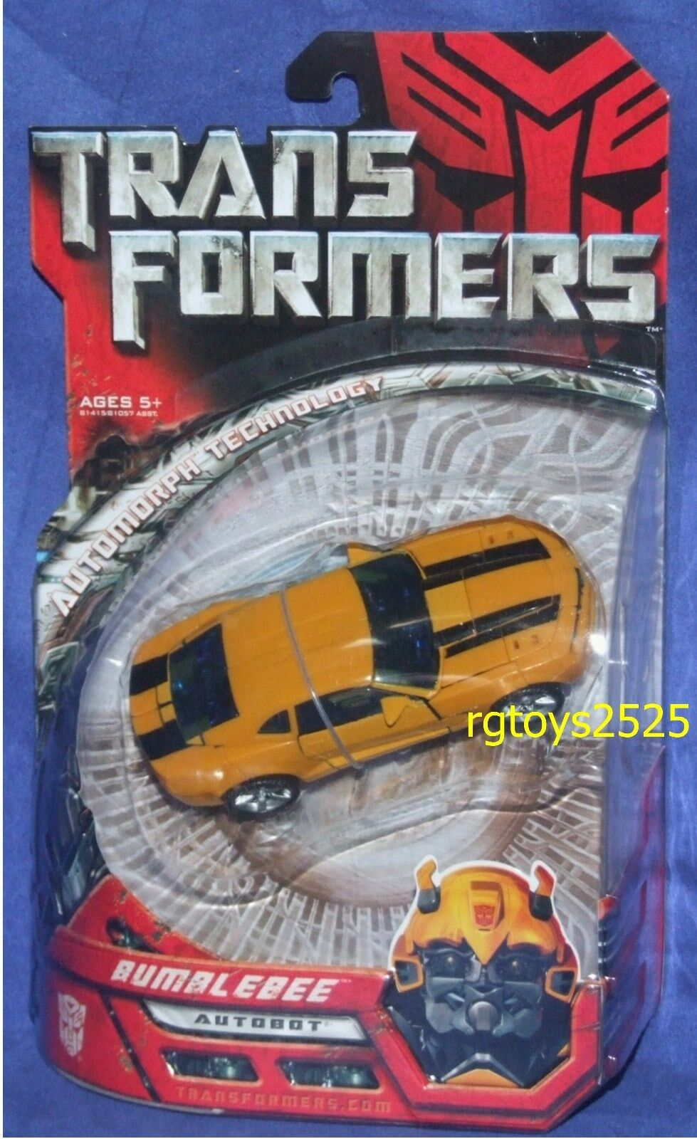 Transformers Movie Deluxe Class Autobot BUMBLEBEE Factory Sealed Hasbro 2007