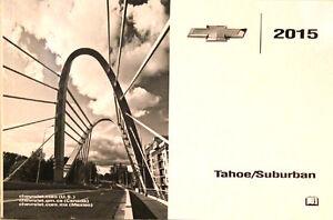 2015 chevrolet tahoe suburban owner s owners owner manual new rh ebay com Suburban Car Race 2014 suburban owners manual pdf