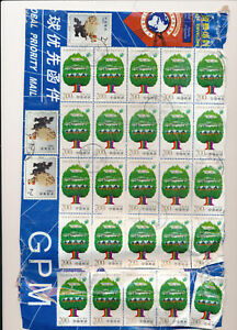CHINA-Stamps-Collection-Large-Dealer-Lot-Used-Postmarked-Mount-Glued-to-paper