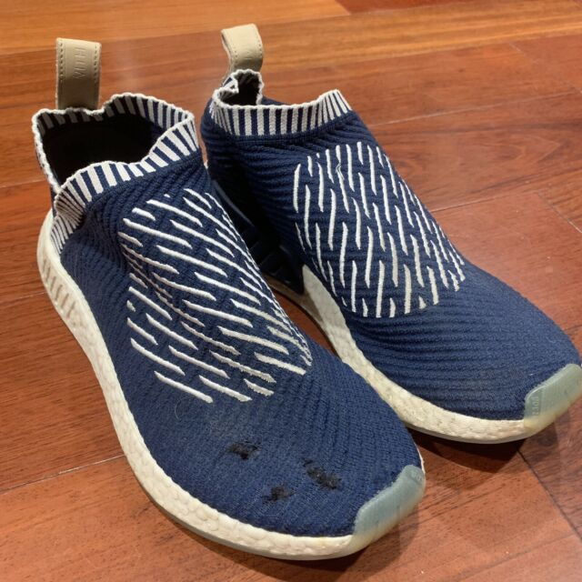 Size 8.5 - adidas NMD CS2 Primeknit Ronin 2017 - BA7189