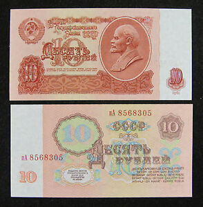 UNC Set of 12 Banknotes of 10 rubles Soviet and Russian animation 1976-1997